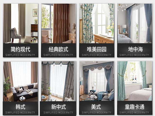私人定制窗帘的图片
