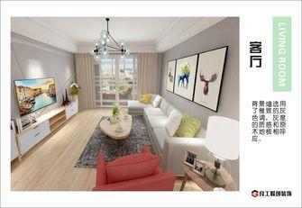 140平米四室四厅北欧风格客厅装修案例