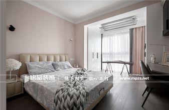120平米四现代简约风格卧室效果图