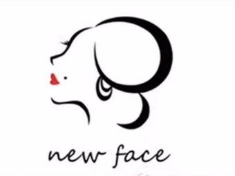 首尔new face皮肤管理中心(和信店)