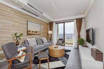 70平米现代简约风格客厅欣赏图