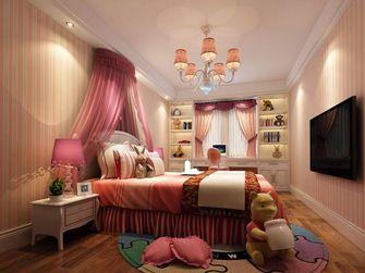 140平米四室三厅欧式风格儿童房装修效果图