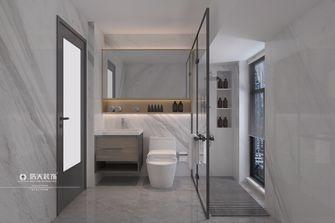 120平米三室两厅现代简约风格卫生间装修效果图