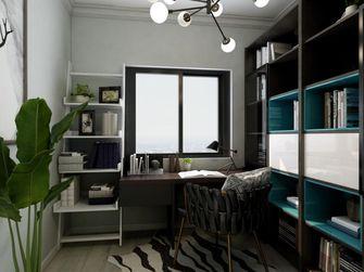 110平米三室一厅混搭风格书房设计图