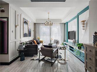 80平米田园风格客厅图片