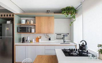 30平米小户型现代简约风格厨房设计图