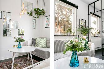 90平米一居室宜家风格客厅装修效果图