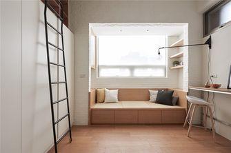 50平米小户型欧式风格客厅效果图