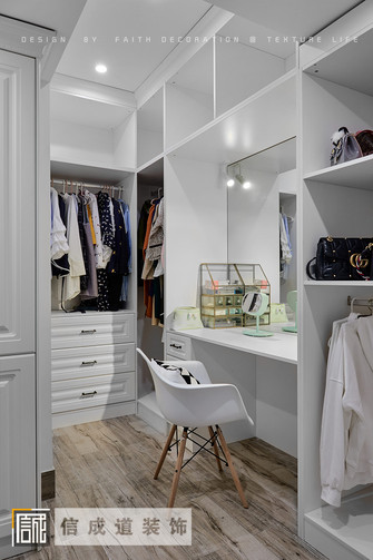 140平米四室两厅混搭风格衣帽间设计图