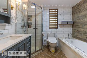 140平米三室两厅混搭风格卫生间设计图
