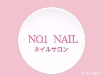 No·1Nail美睫婚甲沙龙(浦东店)