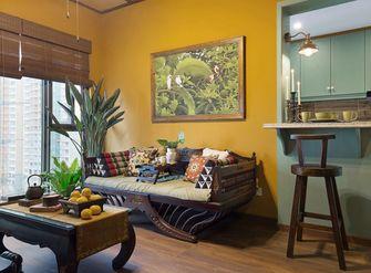 40平米小户型东南亚风格客厅装修效果图