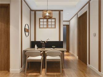 70平米三室两厅日式风格餐厅效果图