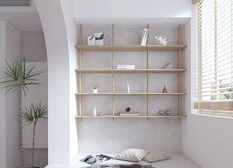 140平米三室一厅混搭风格书房图