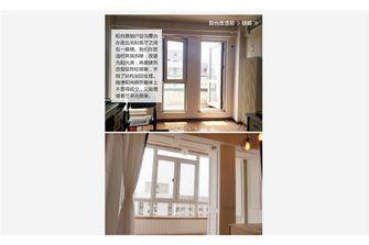 140平米三室一厅英伦风格阳台设计图