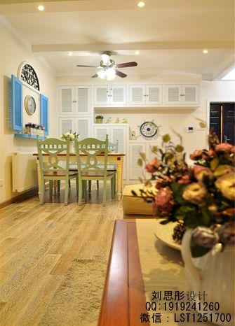15-20万90平米三室两厅地中海风格餐厅图