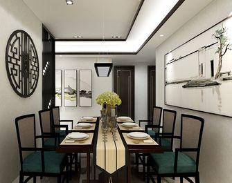 140平米四室三厅中式风格餐厅效果图
