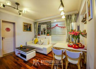 富裕型70平米现代简约风格客厅效果图