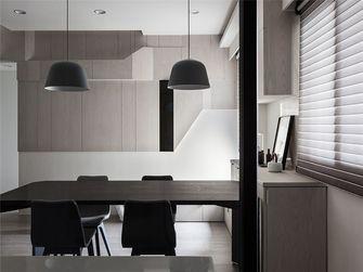 70平米三室五厅现代简约风格餐厅图片大全