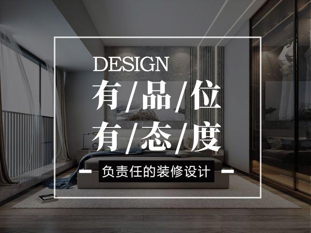 深圳市宝帝格空间设计有限公司的图片
