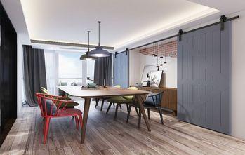 豪华型130平米三混搭风格其他区域欣赏图