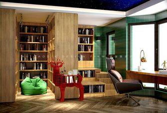 20万以上140平米别墅其他风格书房效果图