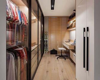 140平米四室三厅现代简约风格衣帽间装修效果图