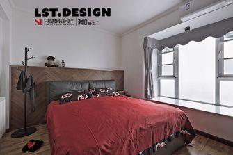 100平米三室两厅其他风格卧室图片