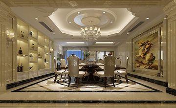 20万以上140平米四室四厅欧式风格餐厅设计图