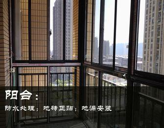 30平米以下超小户型田园风格阳台装修案例