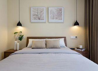 130平米四室一厅现代简约风格卧室效果图