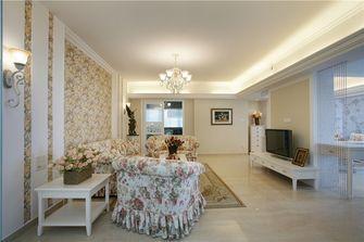 130平米四室两厅欧式风格客厅图片大全
