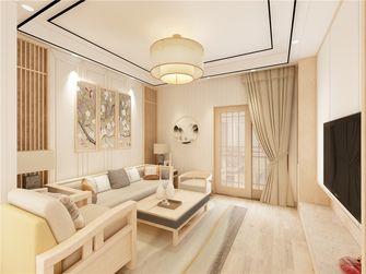 70平米公寓中式风格客厅装修效果图