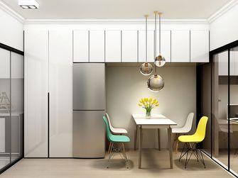 40平米小户型现代简约风格餐厅图片