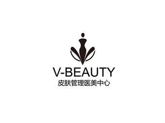 V-BEAUTY 皮肤管理中心