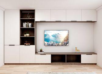 50平米公寓现代简约风格客厅装修效果图