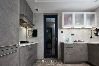 140平米四室一厅现代简约风格厨房效果图