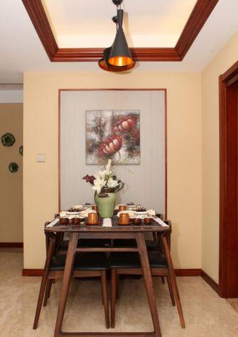 140平米四室一厅东南亚风格餐厅装修图片大全