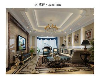 豪华型140平米四室五厅其他风格客厅欣赏图