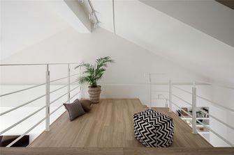 60平米现代简约风格阁楼图