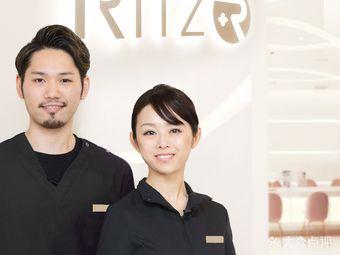 日本直营RITZ精奢美容·整骨小颜(静安寺店)