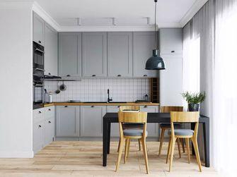 30平米以下超小户型其他风格厨房欣赏图