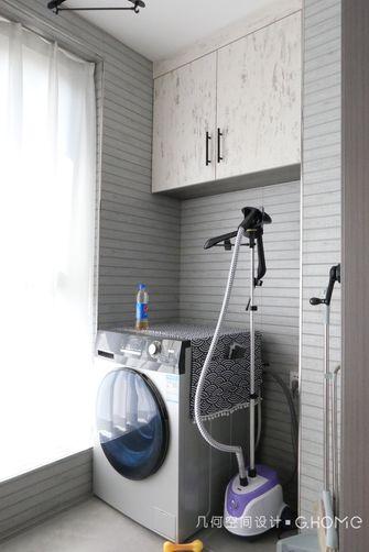 90平米三室两厅现代简约风格阳光房设计图