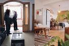 90平米三室一厅宜家风格客厅装修效果图