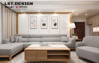 130平米四室两厅日式风格客厅图