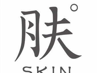 IAG肤SKIN皮肤管理连锁机构(大丰店)