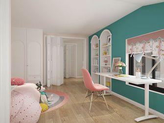 140平米四美式风格儿童房图片大全
