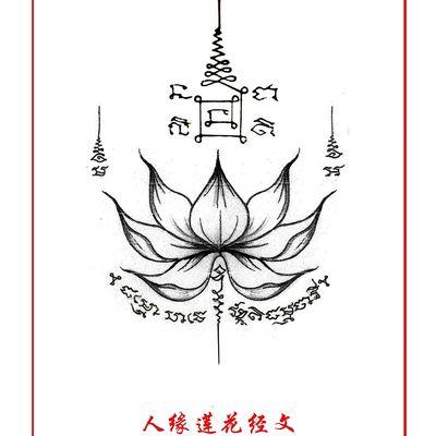 阿赞狄龙大师作品纹身图