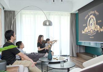 140平米四室两厅北欧风格客厅效果图