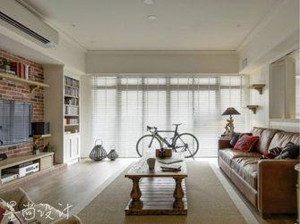 130平米四室两厅英伦风格客厅图片大全